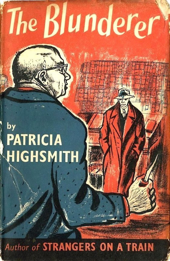 highsmith-blunderer-sans-spine